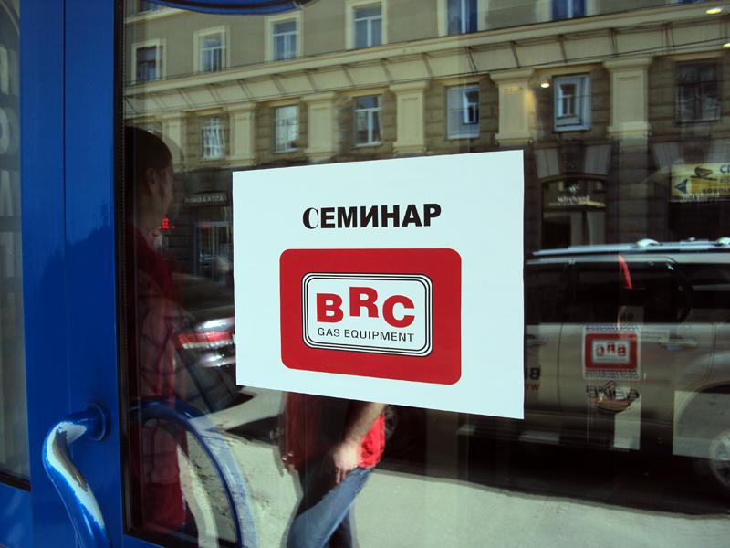 Семинар в Харькове