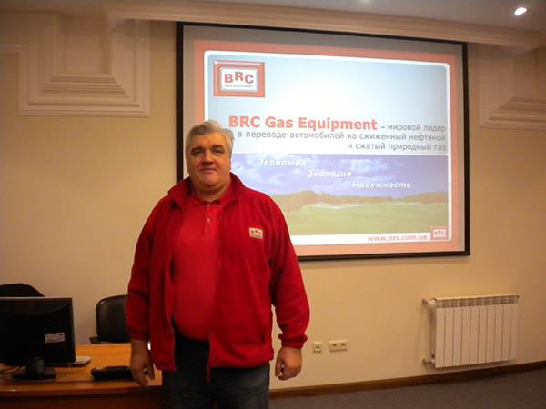 В Киеве прошел семинар для менеджеров филиалов УкрАвто