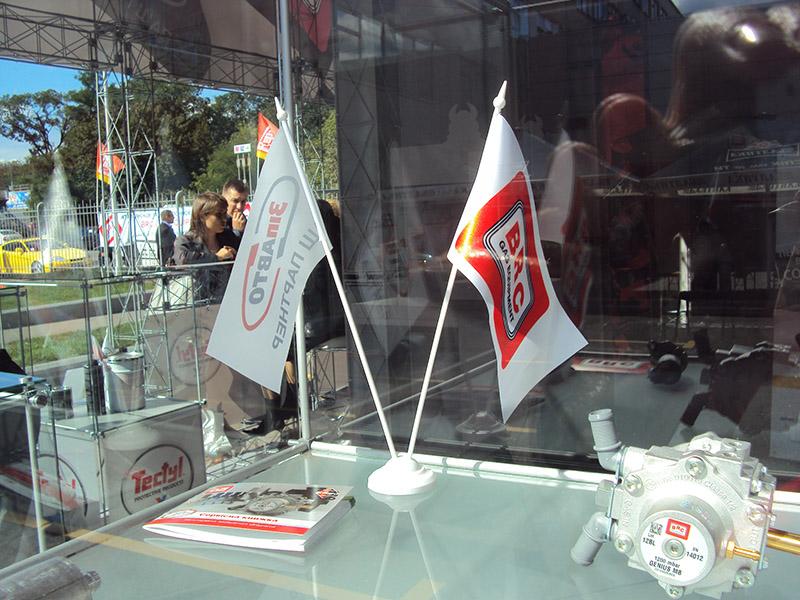 BRC на Столичном Автошоу 2012